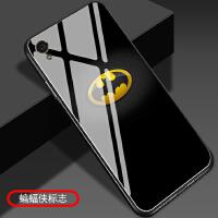 苹果x手机壳iphoneX玻璃套XR卡通欧美漫威超人美国队长蜘珠蝙蝠侠 iphoneXR 蝙蝠侠标志 玻璃壳