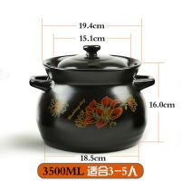 陶瓷煲明火陶瓷土砂锅煲汤锅炖锅石锅沙锅砂锅