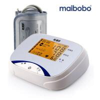 波家用电子血压计 上臂式全自动老人血压测量仪精准血压表
