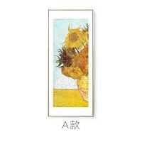 向日葵油画入户玄关装饰画美式走廊挂画竖版过道壁画