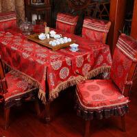 家居中式古典织锦缎桌布婚庆台布餐桌布椅垫椅背套布艺桌旗抱枕