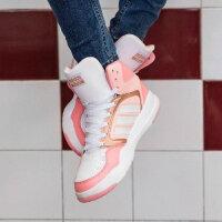 ADIDAS阿迪达斯NEO新款高帮潮流运动休闲鞋复古鞋子女板鞋BB9749