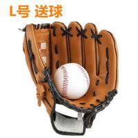 加厚 内野投手棒球手套垒球手套儿童少年九局下半全款 棕色 L号【12.5寸】送球