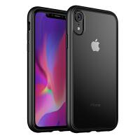 iPhone XR手机壳苹果xs奢华xr男iPhoneXR硬壳iphonex时尚max硅胶全包X防摔 iphone x