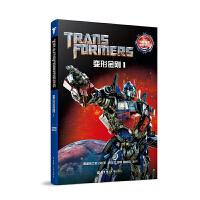 经典双语电影小说・变形金刚1 Transformers