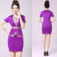新款制服诱惑性感空姐制服套装短裙酒店桑拿技师工衣套装高雅舒适细腻 紫色 S