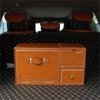 汽车整理箱 后备箱收纳箱储物箱 车载储物箱杂物箱翻盖式带抽屉皮