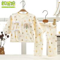 新生儿纯棉衣服秋冬新生儿和尚服宝宝睡衣婴儿打底内衣套装两件套70