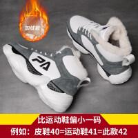 高帮鞋男鞋子韩版潮流棉鞋冬季保暖加绒加厚高邦篮球鞋嘻哈运动鞋