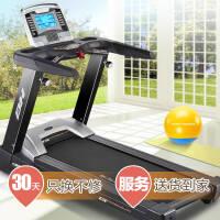 【欧洲百年品牌】BH必艾奇 跑步机家用静音折叠 免安装 健身器材
