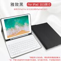 2019苹果新款2018iPad保护套键盘皮套Pro11/12.9寸Air2017平板电脑硅胶a 【2019款ipad
