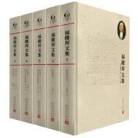 【二手旧书9成新】福楼拜文集(共五卷)福楼拜(法),施康强9787020096749人民文学出版社