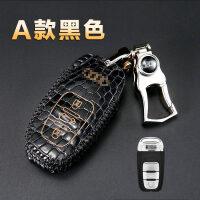 鳄鱼皮奥迪钥匙包新Q7 Q5 q3 A6LSA3 A6 A817款a4l真皮汽车钥匙套