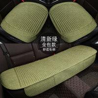 汽车坐垫单片夏季无靠背三件套亚麻荞麦壳女单个车垫四季通用座垫