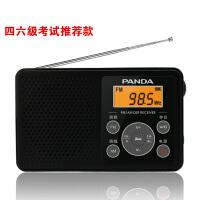 熊猫/PANDA 6105收音机老人迷你便携式随身听袖珍式半导体黑色