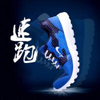 贵人鸟男鞋季新款镂空透气运动鞋轻便休闲旅游鞋男子跑步鞋