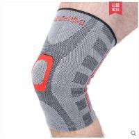 护膝盖弹力男女跑步羽毛球足球骑行保暖登山户外无缝加强护膝运动篮球护具