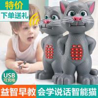 1-3岁早教机故事机会说话的智能汤姆公仔猫tom猫学话启蒙玩具宝宝