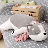 哈士奇毛绒玩具可爱趴趴狗公仔中号布娃娃玩偶抱枕送女友生日礼物