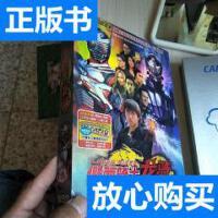 [二手旧书9成新]假面骑士龙骑 10张光盘 第1-20集 中英双语 正?