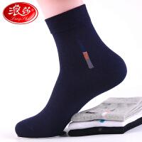 5双浪莎浪莎袜子男棉袜纯棉纯色袜子男士中筒袜四季袜防臭时尚商务袜