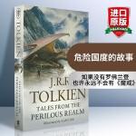 华研原版 危险国度的故事 英文原版小说 Tales from the Perilous Realm 罗佛兰登 托尔金奇