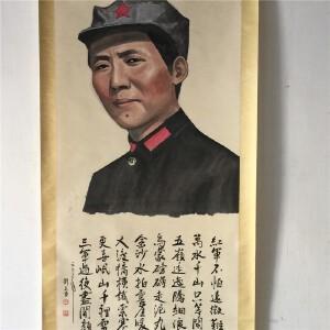 刘文西 《主席像》当代画家