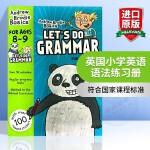 华研原版 英国小学英语语法练习册8-9岁 英文原版小学教材 Let's Do Grammar 进口书籍 正版现货 全英