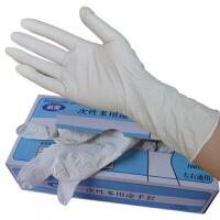 航图一次性手套乳胶加长加厚医橡胶劳保手套防水油家用洗碗100只
