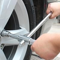 汽车轮胎扳手省力拆卸换轮胎拆轮胎扳手维修十字扳手套筒换胎工具 *