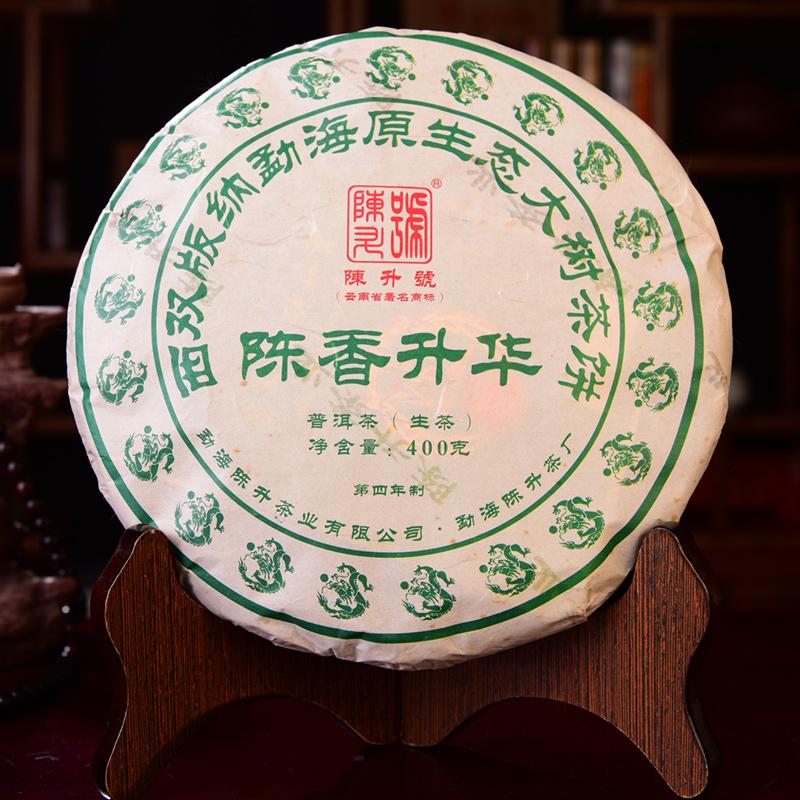 【单片400克拍】2012年陈升号陈香升华普洱茶饼茶生茶400克/片