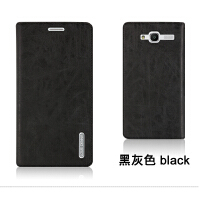 华为GX1手机壳GX1S MATE7青春版 手机保护皮套 外壳 翻盖式耐用款 华为GX1 -黑灰色