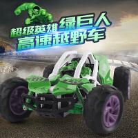 儿童玩具车高速赛车遥控车越野车 耐摔充电汽车