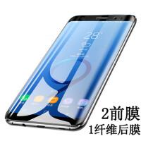 【包邮】全屏水凝膜+壳+后膜套装 苹果iPhone8 iPhone8Plus iPhoneX iPhone7 iPho