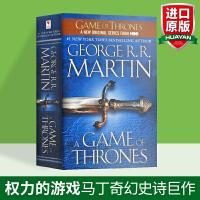 权力的游戏原版A Game of Thrones 华研原版英文奇幻小说 A Song of Ice and Fire