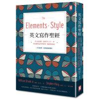 英文��作�}�《The Elements of Style》:史上*�L�N、美���W生人手一本、常春藤英�Z�W��典《�L格的要