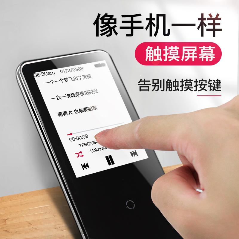 蓝牙mp3学生随身听mp4触屏超薄迷你电子书P4有屏听歌便携式mp5运动p3学英语复读可插卡支持外放2.4寸大屏像手机一样显示屏可触屏使用 2.4寸大屏幕