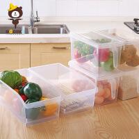 冰箱收纳盒整理箱厨房塑料密封保鲜食物鸡蛋储物水果带盖