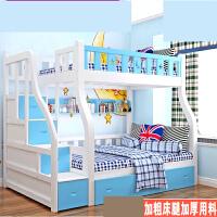 【支持礼品卡】实木儿童床上下铺上下床高低床子母床松木双层床母子床p7e