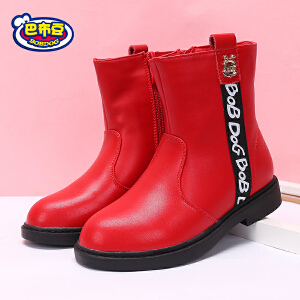 巴布豆童鞋 女童靴子2017新款冬靴真皮中大童短靴加绒女童马丁靴