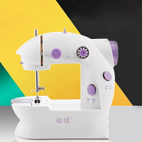 带灯带切线器电动迷你缝纫机家用小型缝纫机