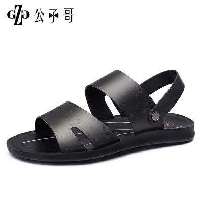 公子哥男士凉鞋夏季新款牛皮沙滩鞋防滑真皮两用凉鞋