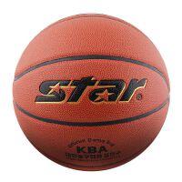 star世达篮球 室内外通用超纤革7号成人比赛用篮球BB3137