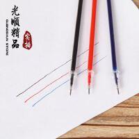 全针管笔芯 中性笔芯 水笔替芯 蓝色 / 红色/黑色笔芯0.5mm一捆100只