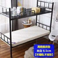 �W生宿舍床�|�稳舜�1.2米1.5m床���海�d0.9m1.0m��室�床�|床褥
