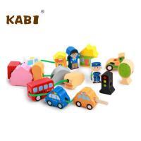 儿童DIY木制串珠玩具宝宝益智力早教认知串串乐城市穿线串绳积木