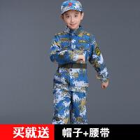 儿童军装迷彩服套装男童野战特种兵表演服少儿夏令营军训服装军服