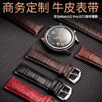包邮支持礼品卡 洽利 华为 watch2 Pro watch GT运动版 保时捷款 通用 真皮表带 商务 男女款