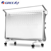 格力(GREE)取暖器 NBDC-22 防水欧式快热炉家居浴室两用电暖器
