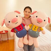 猪猪布娃娃公仔睡觉抱枕毛绒玩具情侣一对可爱儿童玩偶生日礼物女